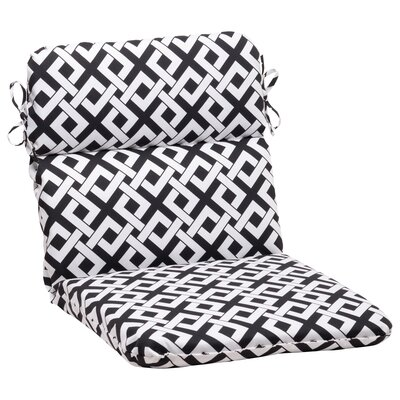 Boxin Chair Cushion