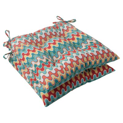 Nivala Tufted Seat Cushion (Set of 2)