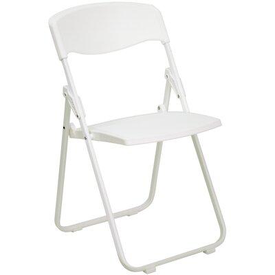 Flash Furniture Hercules Series Heavy Duty Plastic Folding Chair in White