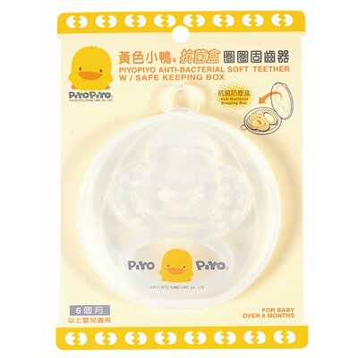Piyo Piyo Round Teether with Anti-bacterial Case