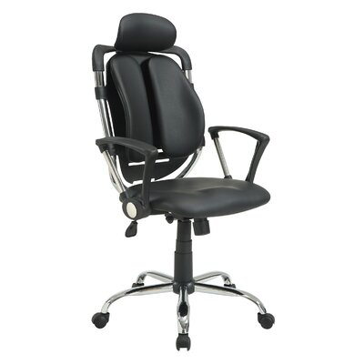 Emerald Home Furnishings Ergonomic Office Chair