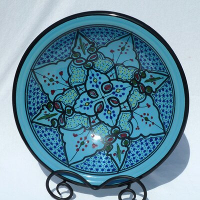 "Le Souk Ceramique Sabrine Design 12"" Small Serving Bowl"