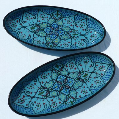 "Le Souk Ceramique Sabrine Design 16"" Oval Platter (Set of 2)"