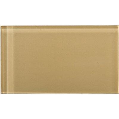 """Emser Tile Lucente 3"""" x 6"""" Glossy Field Tile in Honey"""