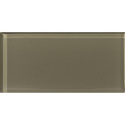 "Emser Tile Lucente 3"" x 6"" Glossy Glass Tile in Olive"