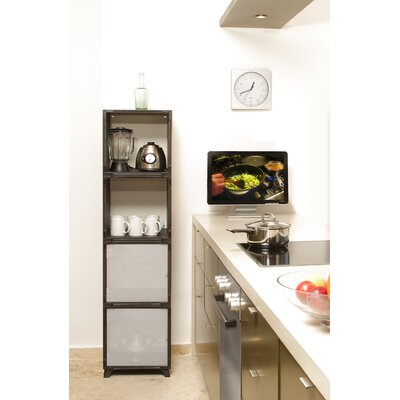 "Yube Cube 58"" Kitchen Pantry"