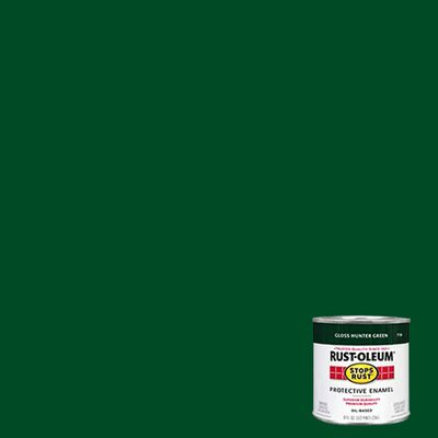 RustoleumStopsRust 1/2 Pint Hunter Green Protective Enamel Oil Base Paint 7738 730