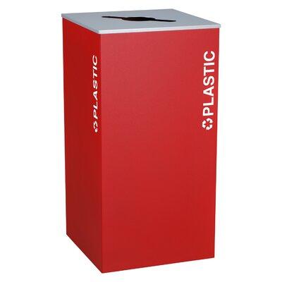 Ex-Cell Kaleidoscope XL Series Indoor 36 Gallon Industrial Recycling Bin