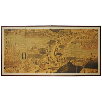 Ching Ming Festival 4 Panel Room Divider