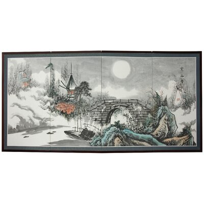 Bridge to The Full Moon 4 Panel Room Divider