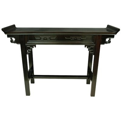 Oriental Furniture Rosewood End Table