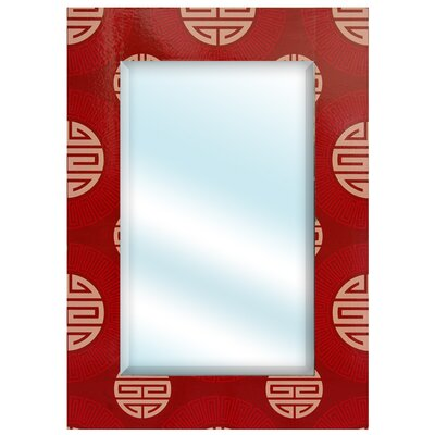 Shou Rectangular Mirror in Red and Beige Lacquer