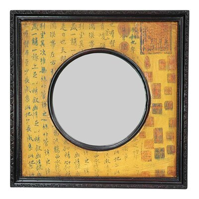 Circle in Square Calligraphy Wall Mirror