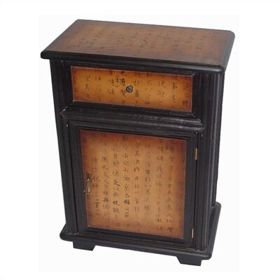 Oriental Furniture 1 Drawer Calligraphy Cabinet