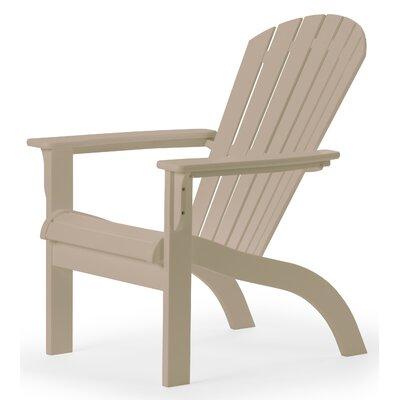 Telescope Casual Adirondack Arm Chair