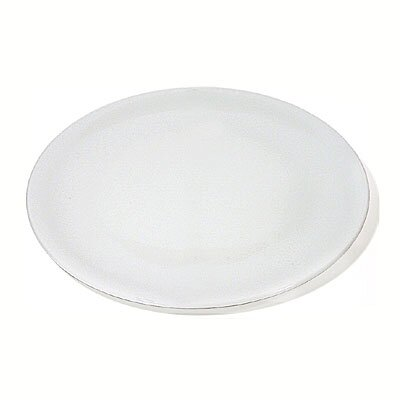 """KAHLA Update White 12"""" Pizza Plate"""