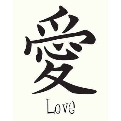 Secretly Designed Chinese Love Wall Art Print