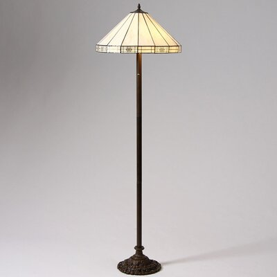 Warehouse of Tiffany Simple Floor Lamp