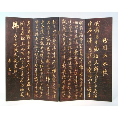 Traditional Chinese Greeting Room Divider
