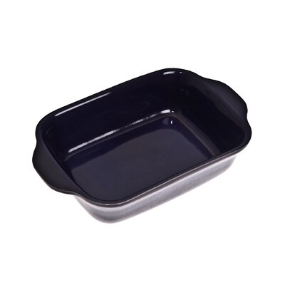 Heather 18 oz. Small Oblong Dish