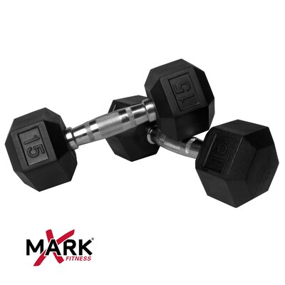 X-Mark Pair of 15 lb Rubber Hex Dumbbells