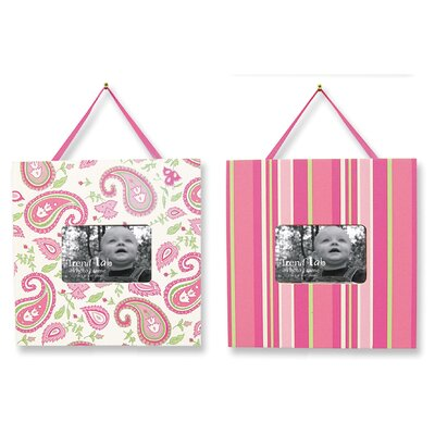 Paisley Park Picture Frame (Set of 2)