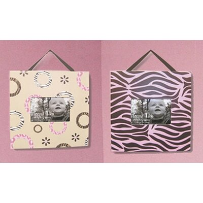 Trend Lab Sweet Safari Picture Frame (Set of 2)