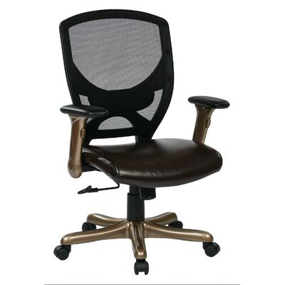 """Office Star Products 41"""" Woven Mesh Back Chair with Padded Flip Arms"""