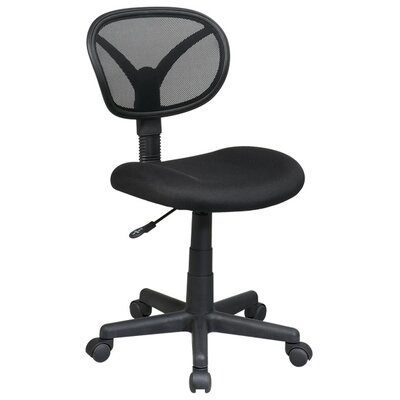Office Star Products Low-Back Screen Back Task Chair