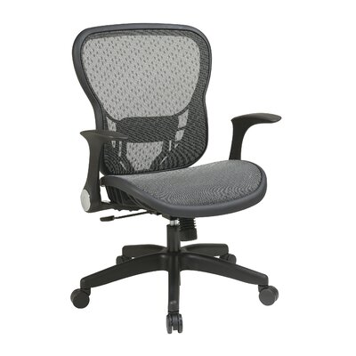 Office Star Products Deluxe R2 SpaceGrid® Seat and Back Chair with Flip Arms and Nylon Base