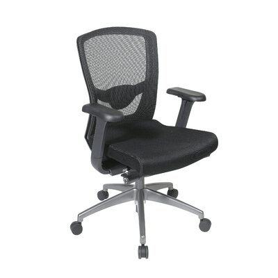 Office Star Products ProGrid High-Back Chair with Adjustable Arms