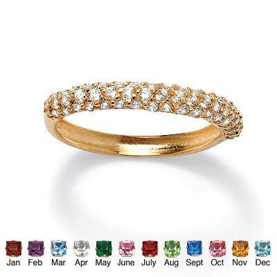 Palm Beach Jewelry Gold Plated Birthstone Cluster Stackable Ring