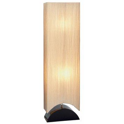 aspire anneliese modern floor lamp reviews wayfair. Black Bedroom Furniture Sets. Home Design Ideas