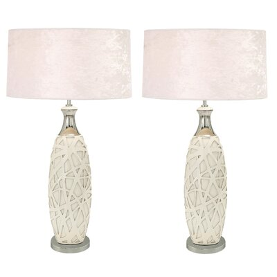 Aspire Devyn Table Lamp (Set of 2)