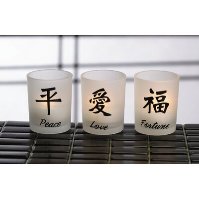 Biedermann and Sons Chinese Character Votive Holder Assortment (Set of 3)