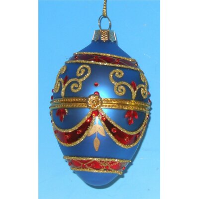 Horizons East Faberge Style Opening Delicately Egg Ornament