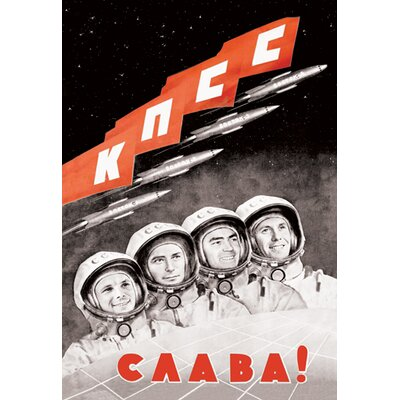 Buyenlarge Glory to the Russian Cosmonauts Canvas Art