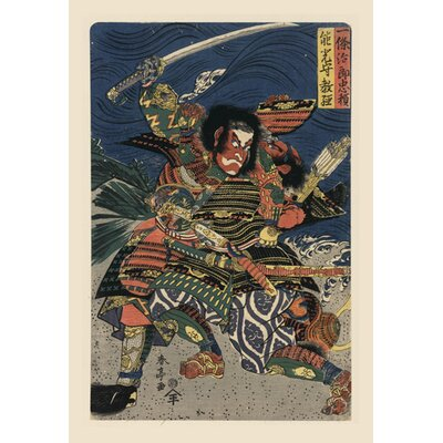 Buyenlarge Great Samurai in Battle Painting Print on Canvas