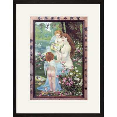 Gentle Wash Framed Painting Print