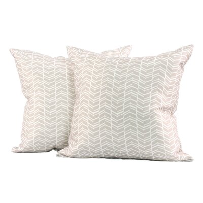 LJ Home Chevron Polyester Cushion