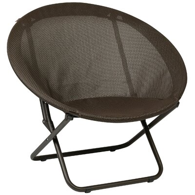 Lafuma Ring Beach Chair