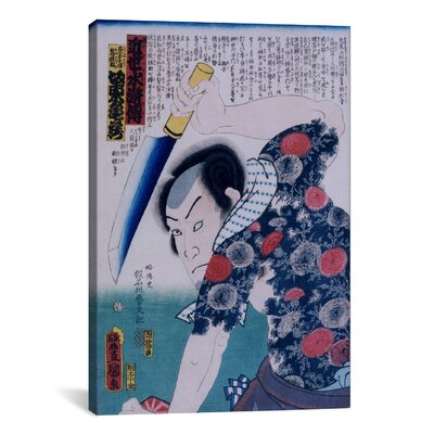 iCanvasArt Japanese Art 'Man with Knife' by Kunisada (Toyokuni) Painting Print on Canvas