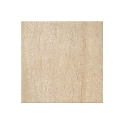 "Samson Tile Travertini 16.75"" x 16.75"" Floor and Wall Tile in Cream (Box of 7)"