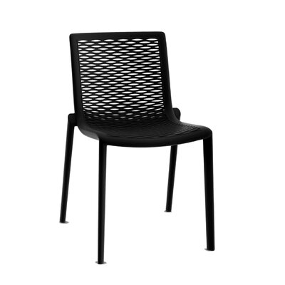 Netkat Side Chair (Set of 2)