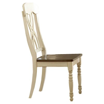 Woodbridge Home Designs Ohana Side Chair