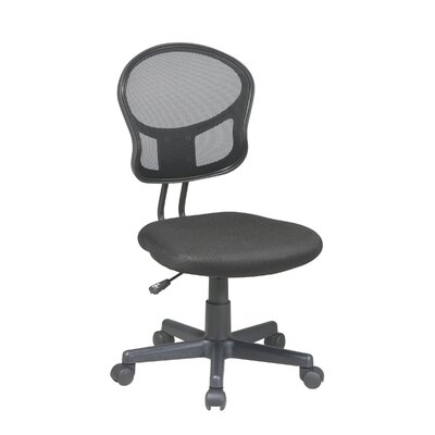 OSP Designs Mid Back Space Flex Chair