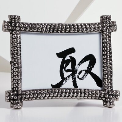 Semi-Round Picture Frame with Hammered Effect