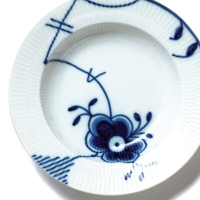 "Royal Copenhagen Blue Fluted Mega 6.75"" Multi-Function Bowl"