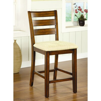 Pristine Bar Stool (Set of 2)