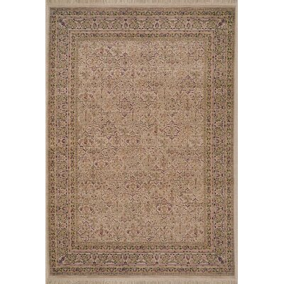 Shaw Rugs Antiquities Mashhad Beige Rug